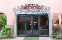 惠州双月湾养生基地