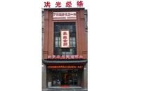杭州富阳加盟店